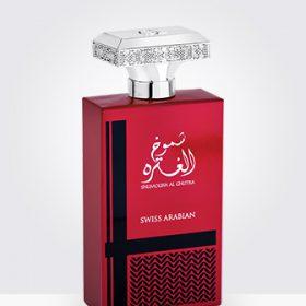 sa Shumoukh Al Ghutra 336x463px 1