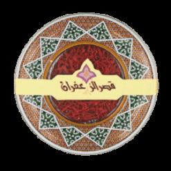 saffron palace 1 gr